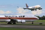 横田基地 - Yokota Airbase [OKO/RJTY]で撮影されたカリッタ エア - Kalitta Air [CKS]の航空機写真