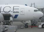 くまのんさんが、新千歳空港で撮影した全日空 777-281の航空フォト(写真)