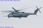 Chofu Spotter Ariaさんが、厚木飛行場で撮影したアメリカ海兵隊 CH-53Eの航空フォト(写真)