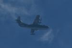 NFファンさんが、厚木飛行場で撮影した海上自衛隊 US-2の航空フォト(写真)