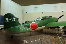 Wasawasa-isaoさんが、東京都千代田区 遊就館で撮影した日本海軍 D4Y1 Suisei Model 11の航空フォト(飛行機 写真・画像)