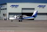 JL6DXRさんが、函館空港で撮影したエアー北海道 DHC-6-300 Twin Otterの航空フォト(写真)