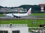 よんすけさんが、成田国際空港で撮影したチャイナエアライン 737-8Q8の航空フォト(写真)