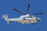 yabyanさんが、中部国際空港で撮影した海上保安庁 AW139の航空フォト(写真)