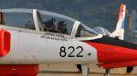 C.Hiranoさんが、珠海金湾空港で撮影したパキスタン空軍の航空フォト(写真)