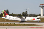 とらとらさんが、フランシスコ・デ・サカルネイロ空港で撮影したホワイト・エアウェイズ ATR-72-600の航空フォト(写真)