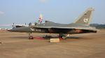 C.Hiranoさんが、珠海金湾空港で撮影したAVIC - Aviation Industry Corporation of China L-15の航空フォト(写真)