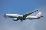 こむぎさんが、成田国際空港で撮影したチャイナエアライン A350-941XWBの航空フォト(写真)