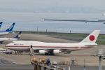 らいぬあーさんが、羽田空港で撮影した航空自衛隊 747-47Cの航空フォト(写真)
