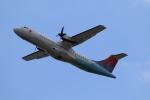 かみじょー。さんが、ダニエル・K・イノウエ国際空港で撮影したアイランド・エア ATR-72-212の航空フォト(写真)