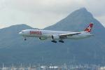 よしぱるさんが、香港国際空港で撮影したスイスインターナショナルエアラインズ 777-3DE/ERの航空フォト(写真)