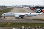 はる0904さんが、関西国際空港で撮影したキャセイパシフィック航空 A350-941XWBの航空フォト(写真)