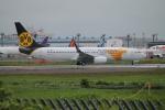 RAOUさんが、成田国際空港で撮影したMIATモンゴル航空 737-8SHの航空フォト(写真)