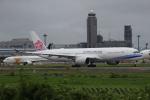 RAOUさんが、成田国際空港で撮影したチャイナエアライン A350-941XWBの航空フォト(写真)