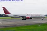 Chofu Spotter Ariaさんが、横田基地で撮影したオムニエアインターナショナル 767-33A/ERの航空フォト(飛行機 写真・画像)