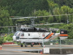 kamonhasiさんが、静岡ヘリポートで撮影したアカギヘリコプター Ka-32A11BCの航空フォト(写真)
