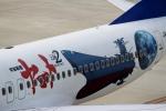 ハピネスさんが、神戸空港で撮影したスカイマーク 737-86Nの航空フォト(写真)