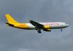 じーく。さんが、成田国際空港で撮影したエアー・ホンコン A300F4-605Rの航空フォト(飛行機 写真・画像)
