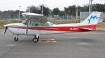 C.Hiranoさんが、大島空港で撮影した本田航空 172P Skyhawkの航空フォト(写真)