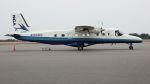 C.Hiranoさんが、大島空港で撮影した新中央航空 228-212の航空フォト(写真)