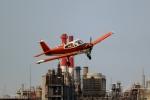 テクストTPSさんが、松山空港で撮影した日本個人所有 FA-200-180 Aero Subaruの航空フォト(写真)