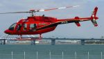 C.Hiranoさんが、舞洲ヘリポートで撮影した日本法人所有 407の航空フォト(写真)