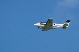 新潟空港 - Niigata Airport [KIJ/RJSN]で撮影された航空大学校 - Civil Aviation Collegeの航空機写真