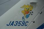 rjnsphotoclub-No.07さんが、静岡空港で撮影した静岡エアコミュータ 525A Citation CJ2+の航空フォト(飛行機 写真・画像)
