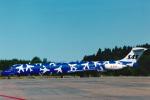 菊池 正人さんが、ストックホルム・アーランダ空港で撮影したスカンジナビア航空 MD-82 (DC-9-82)の航空フォト(写真)