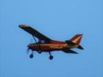 tetuさんが、札幌飛行場で撮影したピートエア MXT-7-180A Cometの航空フォト(写真)