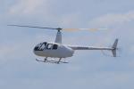 yabyanさんが、名古屋飛行場で撮影した日本法人所有 R44 IIの航空フォト(飛行機 写真・画像)