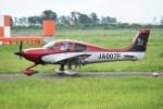 kumagorouさんが、仙台空港で撮影した日本法人所有 SR22 GTSの航空フォト(飛行機 写真・画像)