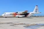 JRF spotterさんが、ダニエル・K・イノウエ国際空港で撮影したリンデン・エアカーゴ L-100-30 Herculesの航空フォト(写真)