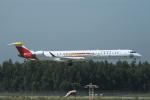 とらとらさんが、フランシスコ・サ・カルネイロ空港で撮影したエア・ノーストラム CL-600-2E25 Regional Jet CRJ-1000の航空フォト(飛行機 写真・画像)