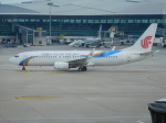 NIKEさんが、天津浜海国際空港で撮影した大連航空 737-89Lの航空フォト(写真)