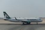 とらとらさんが、ドーハ・ハマド国際空港で撮影したアル・マハ・エアウェイズ A320-214の航空フォト(写真)