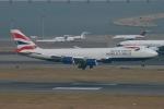 JRF spotterさんが、香港国際空港で撮影したグローバル・サプライ・システムズ 747-87UF/SCDの航空フォト(写真)