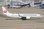 セブンさんが、中部国際空港で撮影した日本トランスオーシャン航空 737-8Q3の航空フォト(飛行機 写真・画像)