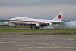 北の熊さんが、千歳基地で撮影した航空自衛隊 747-47Cの航空フォト(写真)