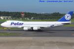 いおりさんが、成田国際空港で撮影したポーラーエアカーゴ 747-46NF/SCDの航空フォト(写真)