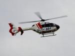 comdigimaniaさんが、函館空港で撮影した中日本航空 EC135P2+の航空フォト(写真)