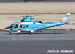 snowmanさんが、名古屋飛行場で撮影した奈良県警察 A109E Powerの航空フォト(写真)