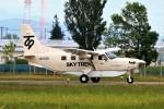 hidetsuguさんが、札幌飛行場で撮影したスカイトレック Kodiak 100の航空フォト(写真)