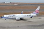 セブンさんが、中部国際空港で撮影したチャイナエアライン 737-8Q8の航空フォト(写真)