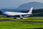 うらしまさんが、高松空港で撮影したチャイナエアライン A330-302の航空フォト(写真)