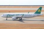 セブンさんが、中部国際空港で撮影した春秋航空 A320-214の航空フォト(写真)