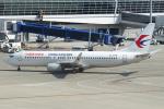 セブンさんが、中部国際空港で撮影した中国東方航空 737-89Pの航空フォト(写真)