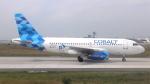 誘喜さんが、フランクフルト国際空港で撮影したコバルト・エア A319-132の航空フォト(写真)