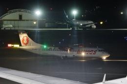 バリで撮影されたバリの航空機写真