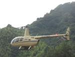 kamonhasiさんが、静岡ヘリポートで撮影した賛栄商事 R66の航空フォト(写真)